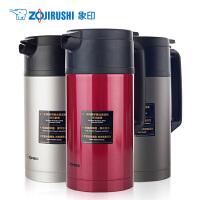 日本象印进口保温壶家用SH-JAE18 热水壶不锈钢保温瓶 1800ml