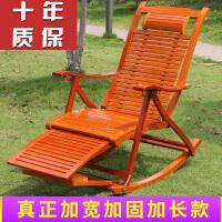 全实木摇摇椅竹躺椅折叠椅阳台逍遥椅休闲午睡凉椅靠背椅老人椅子