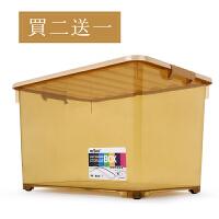 整理箱衣服收纳箱有盖储物箱塑料特大号透明收纳盒批发置物箱 特大号(实足容量 92L)
