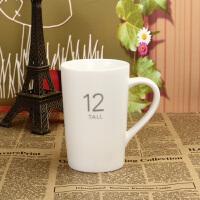 尚帝 陶瓷杯子 哑光马克杯 陶瓷饮水杯 个人杯 泡茶杯 瓷器杯 12昂司 BGBAS3K