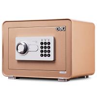 【下单立减20元】得力保险柜/保险箱系列4082家用小型迷你办公电子密码保管箱入墙