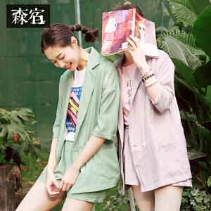 【低至1折起】森宿夏装女文艺翻驳领宽松外套休闲短裤套装