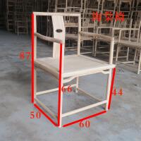 扶手太师椅子白茬实木餐椅白坯圈椅毛坯新中式仿古老榆木禅椅官帽