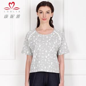 康妮雅夏季新款女装 卫衣布短袖T恤短款打底衫上衣