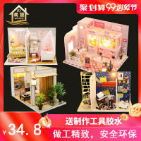 diy小屋手工制作房子日式模型拼装玩具阁楼建筑送创意生日礼物女