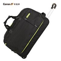 卡拉羊拉杆包旅行包手提大容量男女行李包CX8445