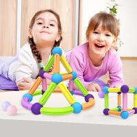磁力棒儿童益智男孩女孩宝宝磁铁拼装玩具积木1-2-3-6-7-8-10周岁