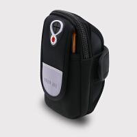 跑步手机臂包男女款华为三星苹果手机包臂套臂带手腕包运动手臂包