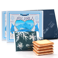 日本进口零食 北海道白色恋人巧克力夹心饼干12枚礼盒*2盒 送女友礼物