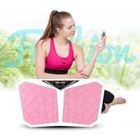 甩脂机抖抖机家用懒人塑身健身减肥器材燃脂瘦腿瘦肚子震动减脂机
