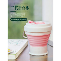 可伸缩口袋杯随手咖啡杯户外旅行水杯硅胶折叠杯便携