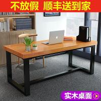实木电脑桌简约现代铁艺办公桌家用台式书桌会议桌复古写字桌子台 B款 椅子