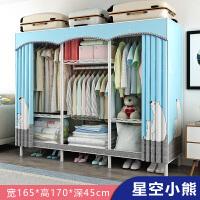 衣柜简易布衣柜双人钢管加粗加固钢架加厚布艺挂衣橱简约经济型 2门;组装