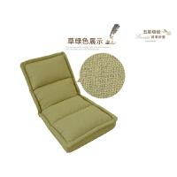 小懒人沙发单人可叠拆洗卧室阳台榻榻米看书喂奶飘窗床上电脑椅 草绿色大号