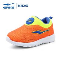 鸿星尔克童鞋男童新款小童儿童休闲运动鞋时尚一脚套男女童鞋