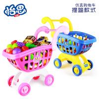 大号仿真过家家超市购物车 儿童益智宝宝厨房玩具手推车