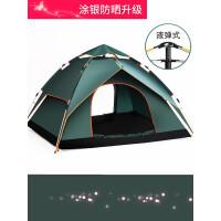 【支持礼品卡】帐篷户外3-4人全自动二室一厅家庭双人2单人野营野外加厚防雨露营t9v