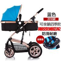 高景观婴儿推车可坐可躺婴儿车bb宝宝推车轻便折叠避震儿童手推车