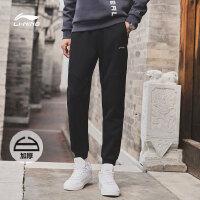 李宁卫裤男士新款训练系列长裤裤子男装冬季收口针织运动裤AKLN859