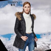 海贝冬季新品  纯色毛领中长装羽绒服