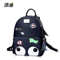 沐鱼 新款双肩女包日韩版学院风可爱旅行背包休闲个性包