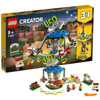 【当当自营】LEGO乐高 创意Creator系列 31095 游乐场旋转木马