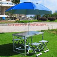户外便携式铝合金折叠桌椅套装野餐桌宣传促销展业桌烧烤车载桌子