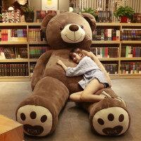 大号抱抱熊2米泰迪熊猫公仔可爱大熊1.6布娃娃女孩毛绒玩具送女友
