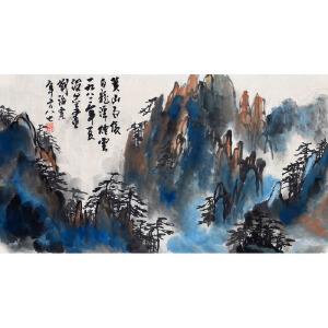 L189刘海粟《黄山雨后》