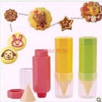 木晖 DIY烘焙曲奇饼干模具 蛋糕面包制作工具JJG101-5.5 颜色随机发货