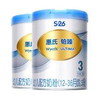 【惠氏官方旗舰店】惠氏(Wyeth)铂臻幼儿乐3段配方奶粉800克 2罐