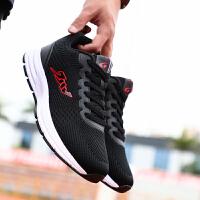 金帅威男鞋跑步鞋轻质网面鞋防滑耐磨休闲运动鞋子