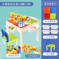 多功能积木桌子男孩子1-2-4-6女孩周岁儿童益智积木拼装玩具legao