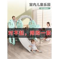 小霸龙三合一儿童滑梯加厚小型滑滑梯家用多功能宝宝滑梯组合玩具