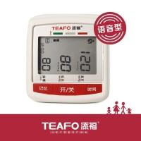 特价专柜正品 送老人礼物 TEAFO添福手腕式电子血压计 语音播报功能