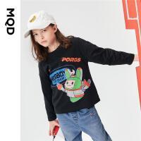 【2件3折后价:99】MQD童装男童卡通印花长袖T恤2021秋季新款儿童黑色韩版宽松