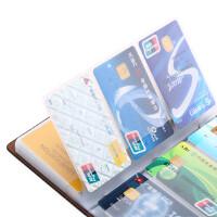 新款商务男式卡片包 多卡位卡包大容量 韩版 女卡名片夹特价