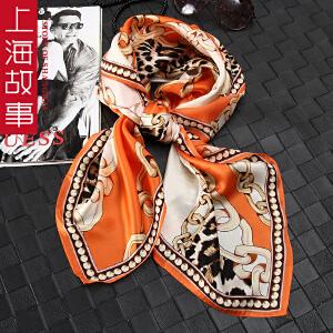 上海故事100%防晒真丝围巾女春秋百变大方巾桑蚕丝领巾披肩两用