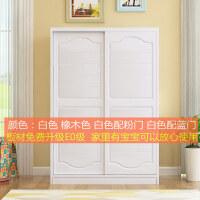 衣柜实木简易组装衣柜推拉滑移门衣橱整体组合大衣柜简约现代 2门