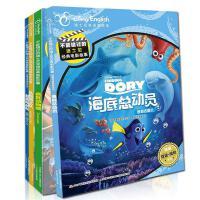 MQ   全套4册迪士尼英语家庭版儿童双语读物英汉对照海底总动员2超能陆战队漫画英文绘本小学生8-10-12岁疯狂动物城图书小学生课外书