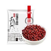 燕之坊红小豆东北赤小豆奶茶配料营养红豆奶茶料五谷杂粮粗粮新货
