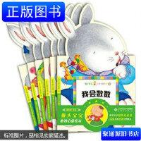 【旧书9成新】【正版现货】馒头宝宝心智启蒙绘本(中国唯一给1-3岁宝宝定制的BABY关键期绘本