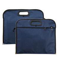 A4手提办公会议袋 拉链帆布文件袋资料袋公文袋 双层文件包 蓝色款