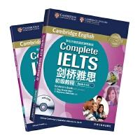 新东方 剑桥雅思初级教程(附练习册及DVD)