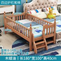 拼接床实木带护栏加宽床边宝宝床单人小床拼接大床婴儿床 其他 不带