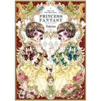 Dress-up Doll Illustration Princess Fantasy 换装娃娃幻想公主插画集 日本插