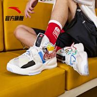 【满299-60】安踏可口可乐联名男鞋2021新款板鞋112038085S