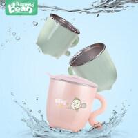 小豆苗儿童家用水杯宝宝喝水杯子口杯幼儿园不锈钢防摔保温牛奶杯