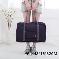折叠旅行包女手提包行李袋女行李包女健身包韩版大容量轻便短途男 深蓝色 A款(48*32*16厘米 大