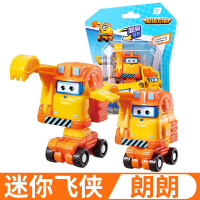 奥迪双钻超级飞侠儿童玩具迷你变形机器人小飞侠全套 迷你飞侠-郎朗